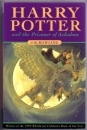 Harry Potter and the Prisoner of Azkaban. UK first edition. P/B